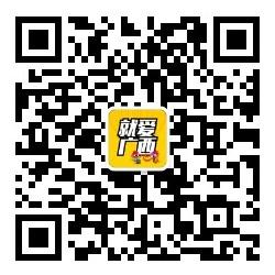 南宁男子患ED(阳痿) 去私立医院治疗倾家荡产险丧命