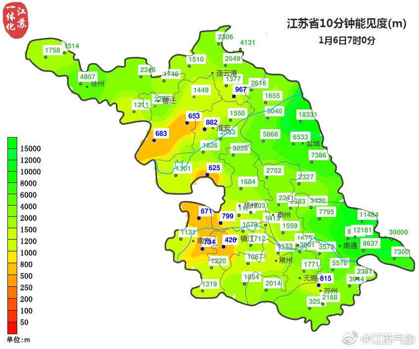 未来三天江苏阴雨相间 西部地区今晨有雾出行注